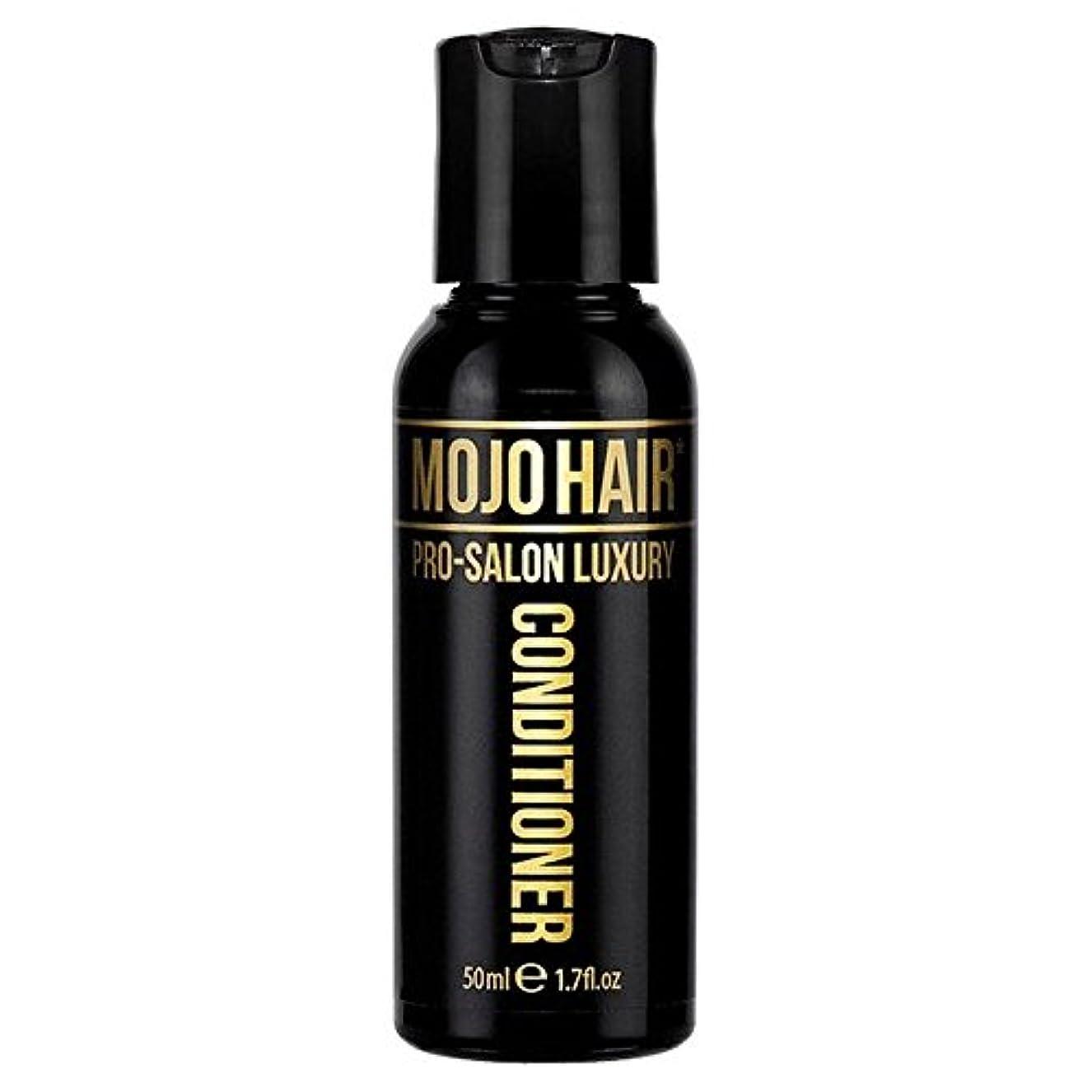 トリクル反乱咳MOJO HAIR Pro-Salon Luxury Fragrance Conditioner for Men, Travel Size 50ml - 男性のためのモジョの毛プロのサロンの贅沢な香りコンディショナー、トラベルサイズ...