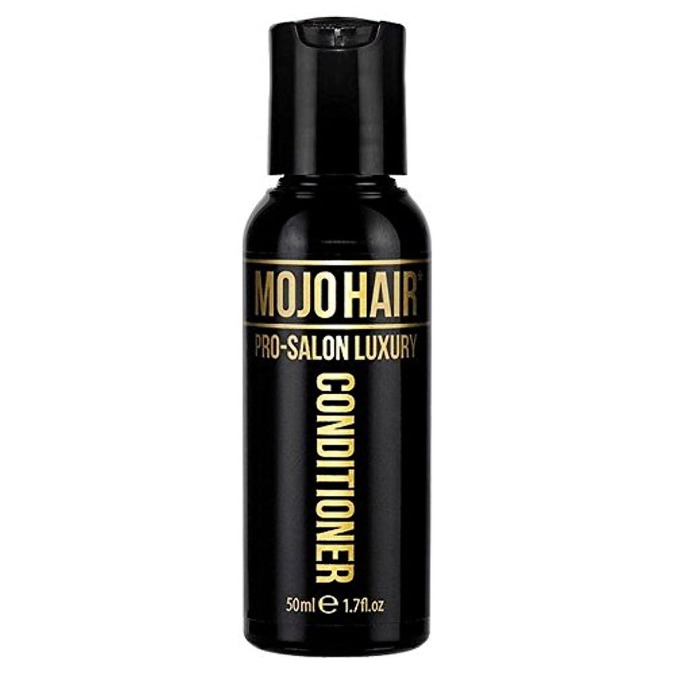 オリエンタル動かない破壊的MOJO HAIR Pro-Salon Luxury Fragrance Conditioner for Men, Travel Size 50ml - 男性のためのモジョの毛プロのサロンの贅沢な香りコンディショナー、トラベルサイズ...
