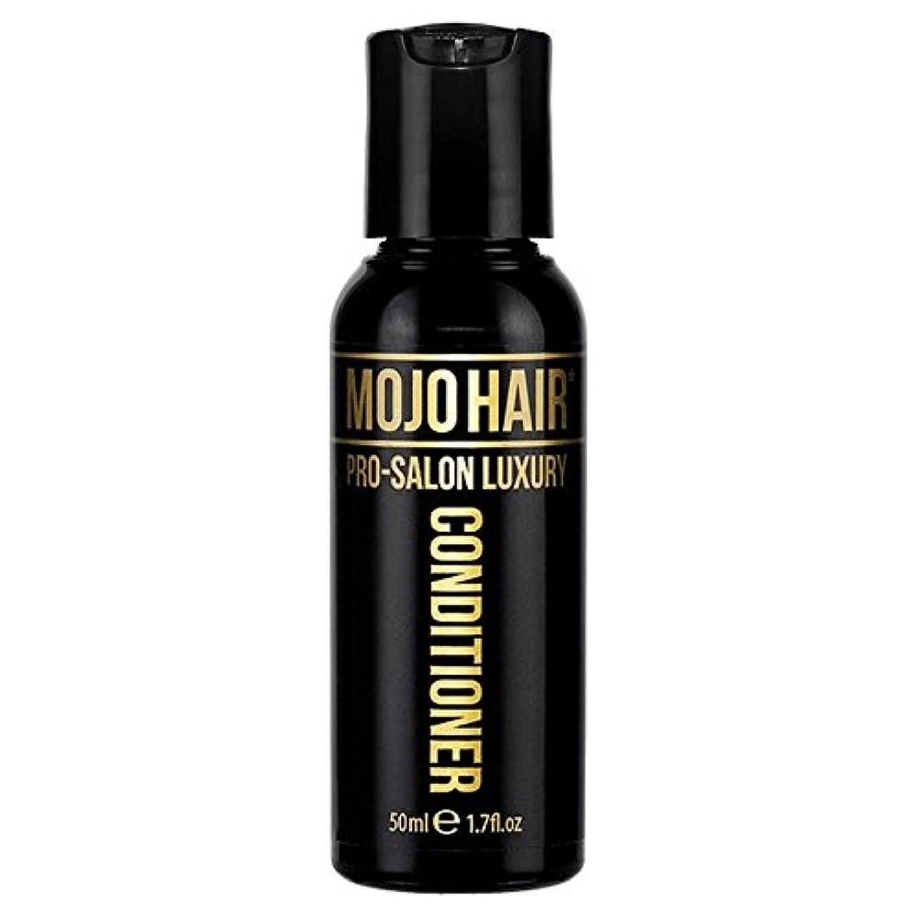 スチール雇用動かす男性のためのモジョの毛プロのサロンの贅沢な香りコンディショナー、トラベルサイズの50ミリリットル x4 - MOJO HAIR Pro-Salon Luxury Fragrance Conditioner for Men...