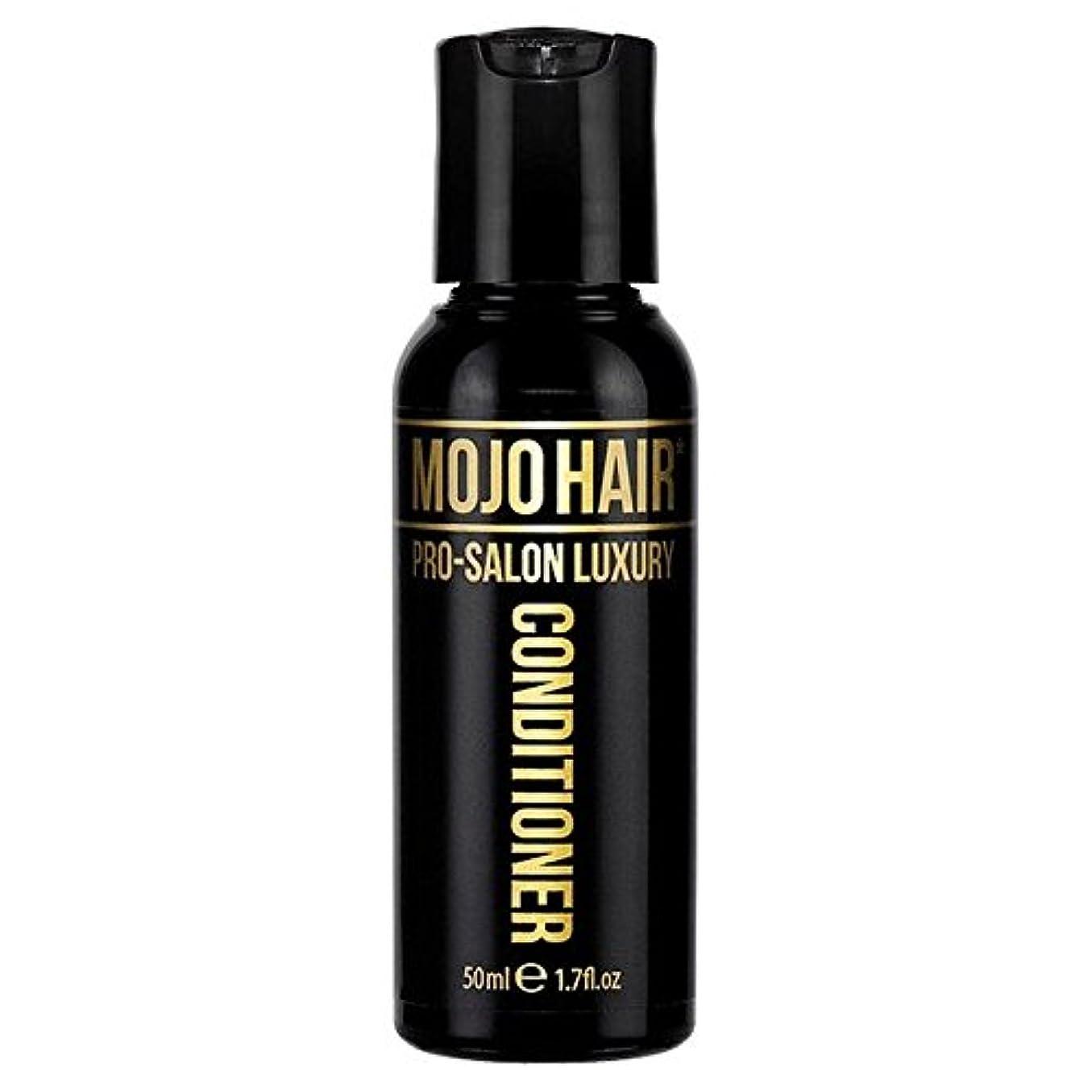 ちょうつがい横たわる信頼性のあるMOJO HAIR Pro-Salon Luxury Fragrance Conditioner for Men, Travel Size 50ml - 男性のためのモジョの毛プロのサロンの贅沢な香りコンディショナー、トラベルサイズ...