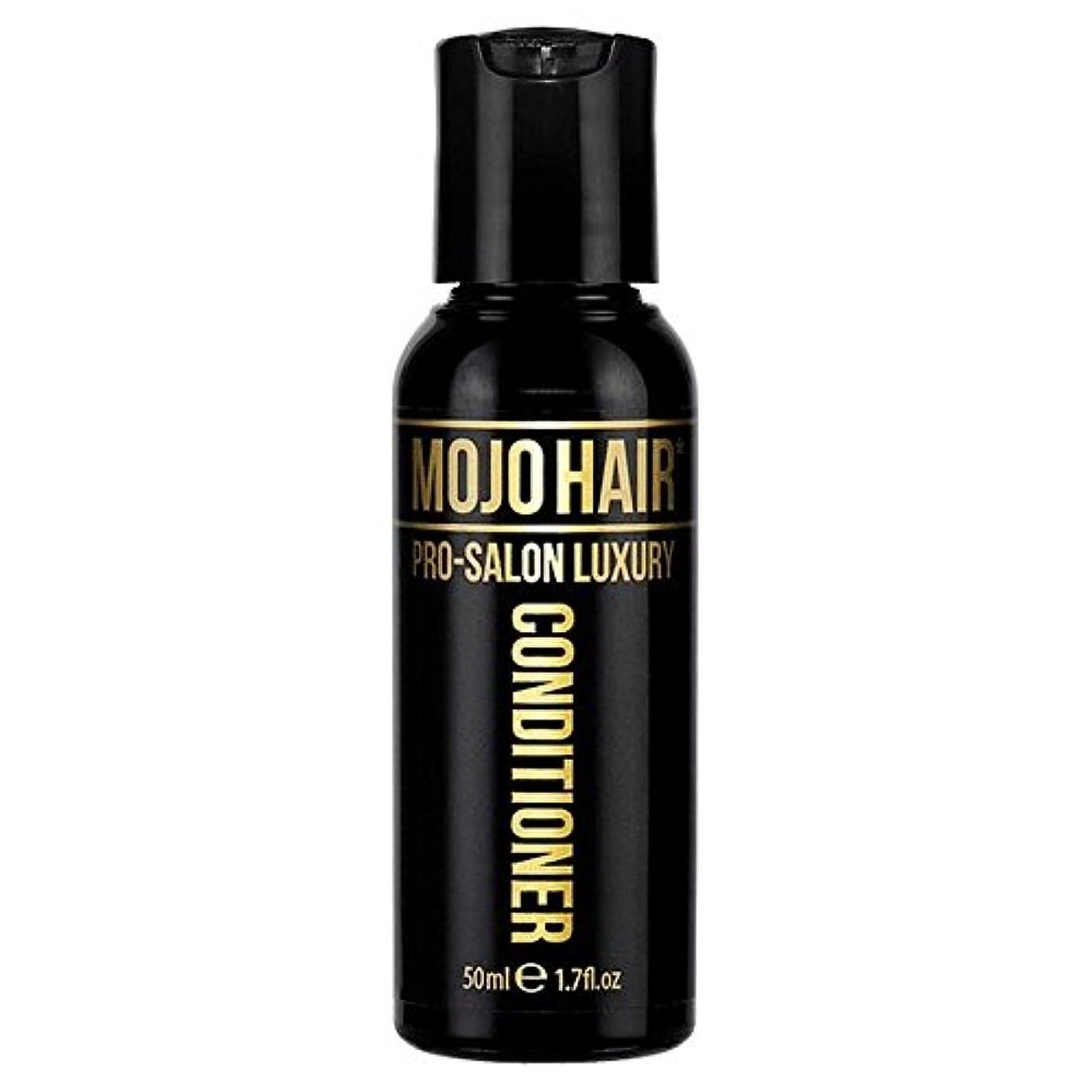 またね広げるレンズMOJO HAIR Pro-Salon Luxury Fragrance Conditioner for Men, Travel Size 50ml (Pack of 6) - 男性のためのモジョの毛プロのサロンの贅沢な...