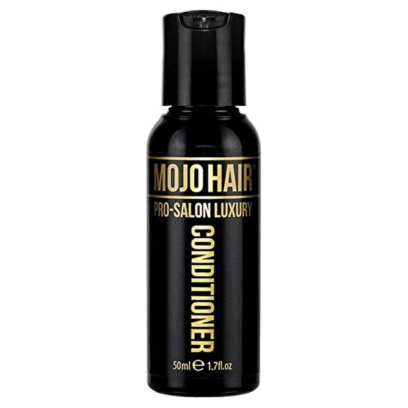 減少キャベツ雨男性のためのモジョの毛プロのサロンの贅沢な香りコンディショナー、トラベルサイズの50ミリリットル x2 - MOJO HAIR Pro-Salon Luxury Fragrance Conditioner for Men...