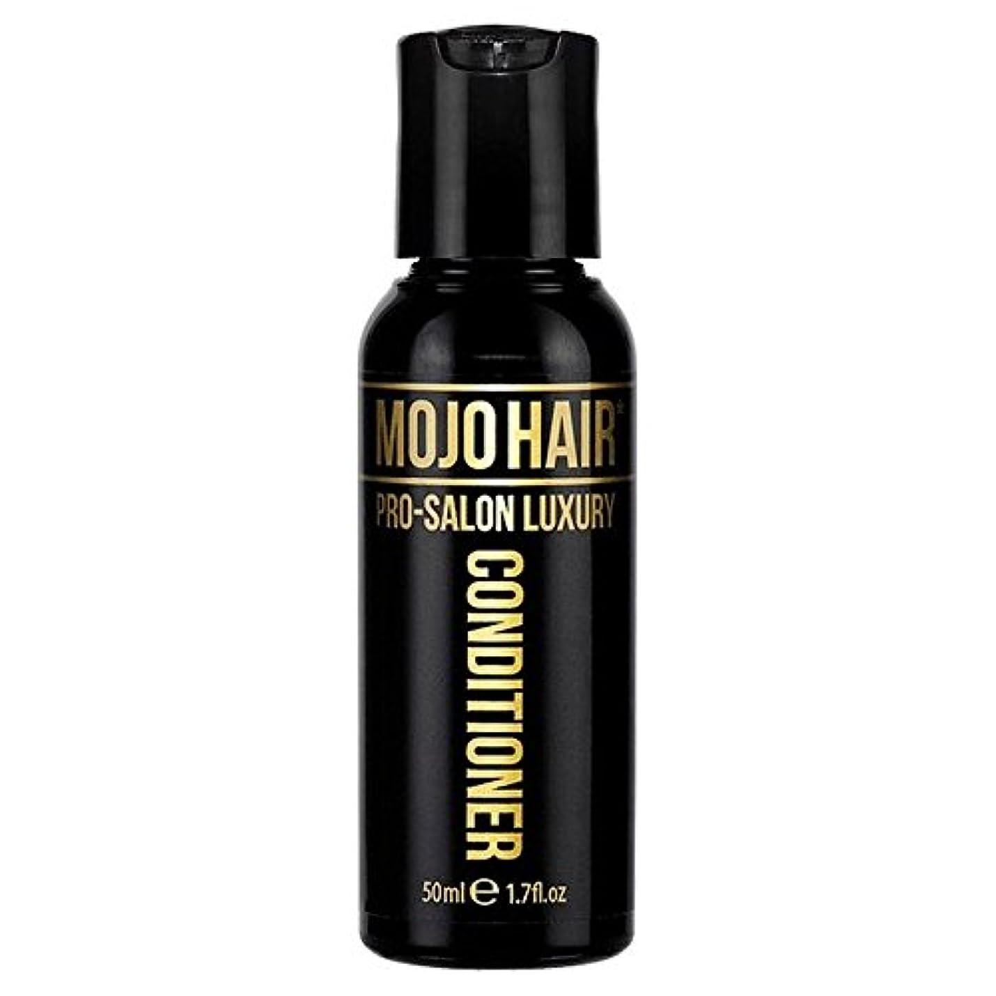 スプリットパットチーフMOJO HAIR Pro-Salon Luxury Fragrance Conditioner for Men, Travel Size 50ml - 男性のためのモジョの毛プロのサロンの贅沢な香りコンディショナー、トラベルサイズ...
