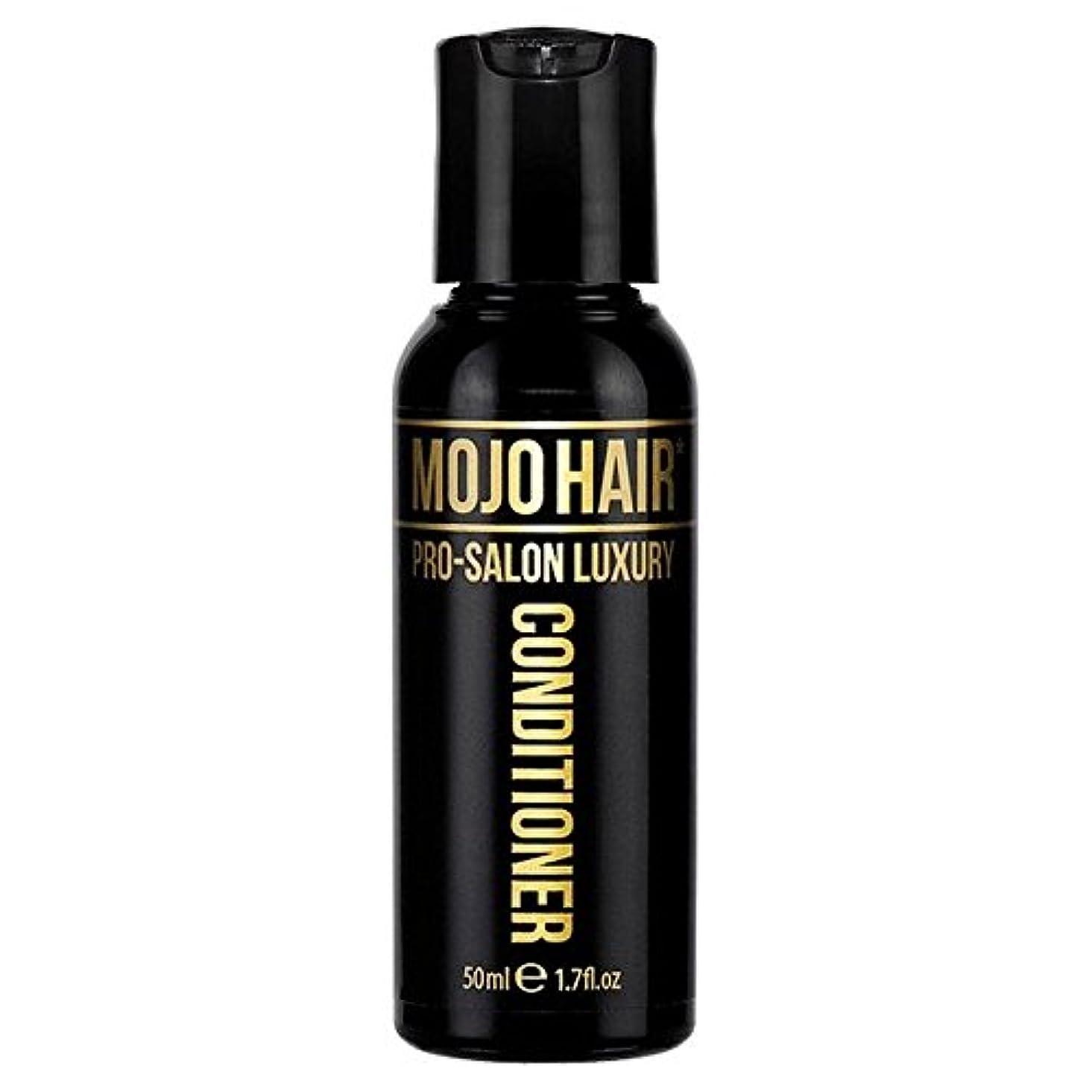 少なくとも主導権好奇心男性のためのモジョの毛プロのサロンの贅沢な香りコンディショナー、トラベルサイズの50ミリリットル x4 - MOJO HAIR Pro-Salon Luxury Fragrance Conditioner for Men...