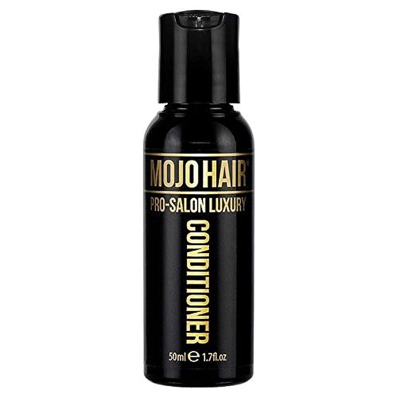 交流するアドバンテージ賢明な男性のためのモジョの毛プロのサロンの贅沢な香りコンディショナー、トラベルサイズの50ミリリットル x4 - MOJO HAIR Pro-Salon Luxury Fragrance Conditioner for Men...