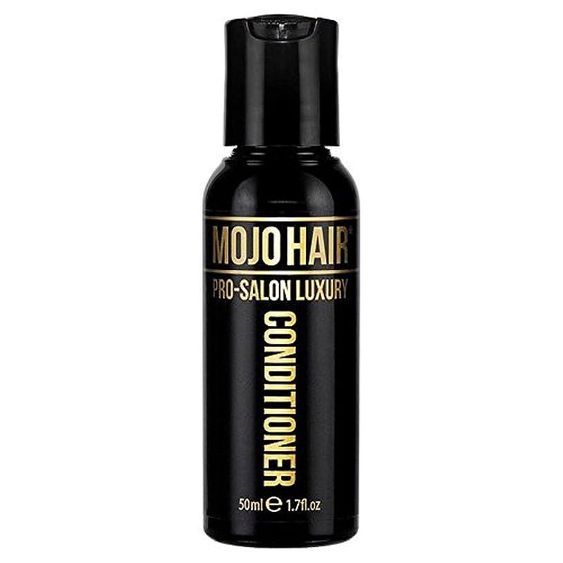 彼はラダ精通した男性のためのモジョの毛プロのサロンの贅沢な香りコンディショナー、トラベルサイズの50ミリリットル x4 - MOJO HAIR Pro-Salon Luxury Fragrance Conditioner for Men...