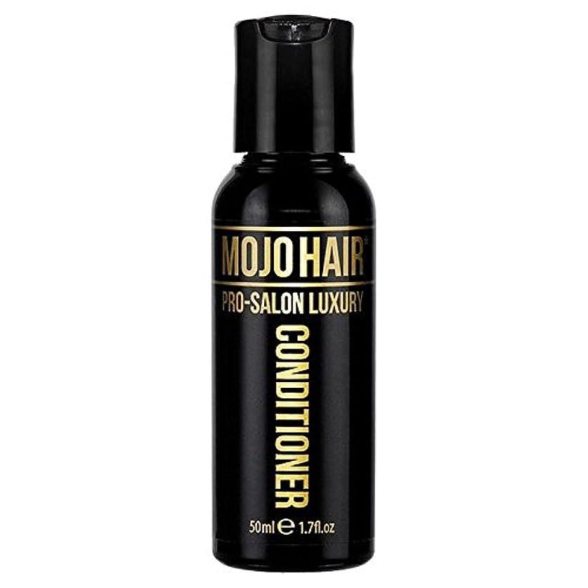 致死フィールド調整可能男性のためのモジョの毛プロのサロンの贅沢な香りコンディショナー、トラベルサイズの50ミリリットル x4 - MOJO HAIR Pro-Salon Luxury Fragrance Conditioner for Men...