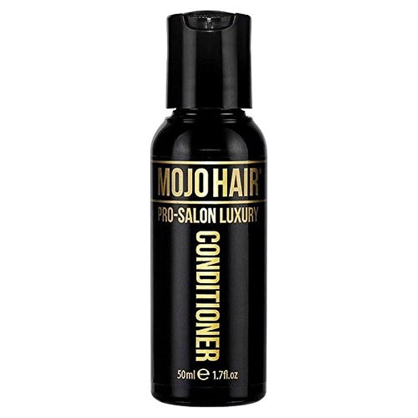 悲劇的なクレーター通訳男性のためのモジョの毛プロのサロンの贅沢な香りコンディショナー、トラベルサイズの50ミリリットル x2 - MOJO HAIR Pro-Salon Luxury Fragrance Conditioner for Men, Travel Size 50ml (Pack of 2) [並行輸入品]