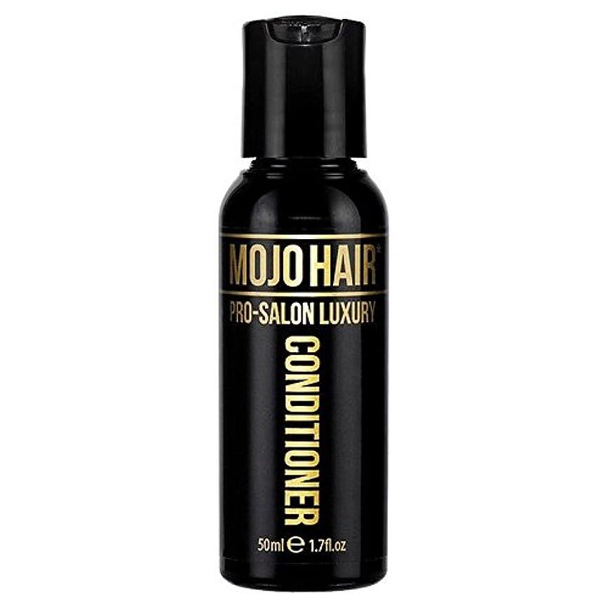 外出先に発掘男性のためのモジョの毛プロのサロンの贅沢な香りコンディショナー、トラベルサイズの50ミリリットル x2 - MOJO HAIR Pro-Salon Luxury Fragrance Conditioner for Men...