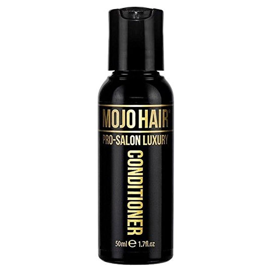 該当する潜むおもしろいMOJO HAIR Pro-Salon Luxury Fragrance Conditioner for Men, Travel Size 50ml - 男性のためのモジョの毛プロのサロンの贅沢な香りコンディショナー、トラベルサイズ...
