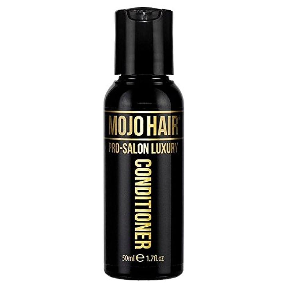 視聴者単なるピストルMOJO HAIR Pro-Salon Luxury Fragrance Conditioner for Men, Travel Size 50ml (Pack of 6) - 男性のためのモジョの毛プロのサロンの贅沢な...