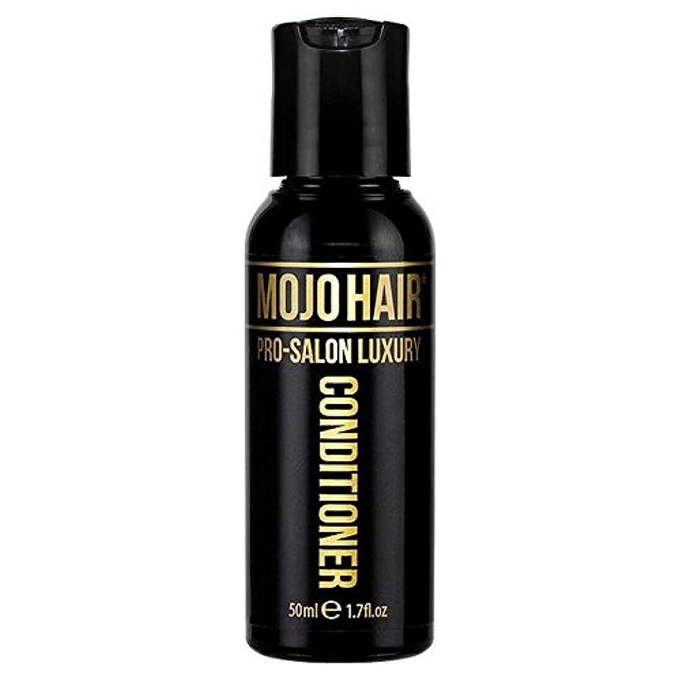 お祝い市民オークMOJO HAIR Pro-Salon Luxury Fragrance Conditioner for Men, Travel Size 50ml (Pack of 6) - 男性のためのモジョの毛プロのサロンの贅沢な...