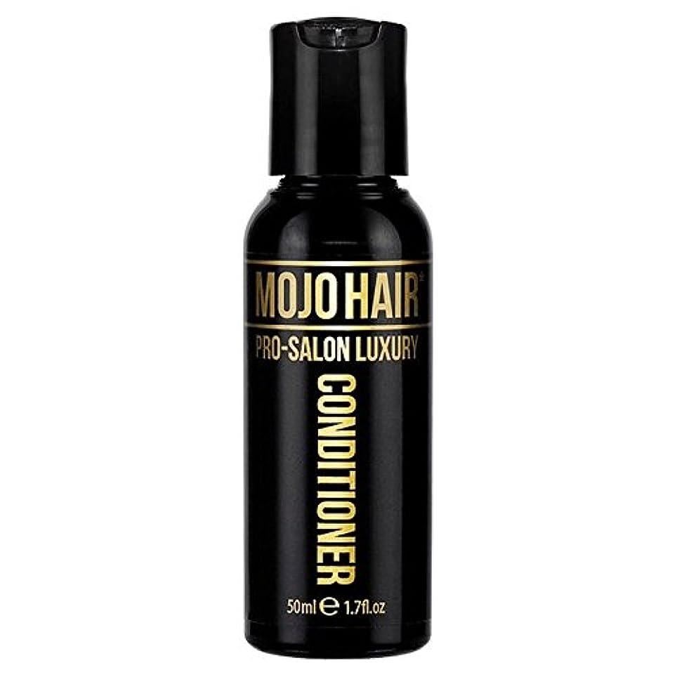 知る空洞褒賞MOJO HAIR Pro-Salon Luxury Fragrance Conditioner for Men, Travel Size 50ml - 男性のためのモジョの毛プロのサロンの贅沢な香りコンディショナー、トラベルサイズ...