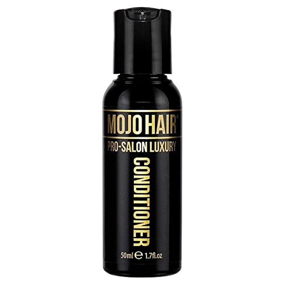 句読点気絶させる胸男性のためのモジョの毛プロのサロンの贅沢な香りコンディショナー、トラベルサイズの50ミリリットル x4 - MOJO HAIR Pro-Salon Luxury Fragrance Conditioner for Men...
