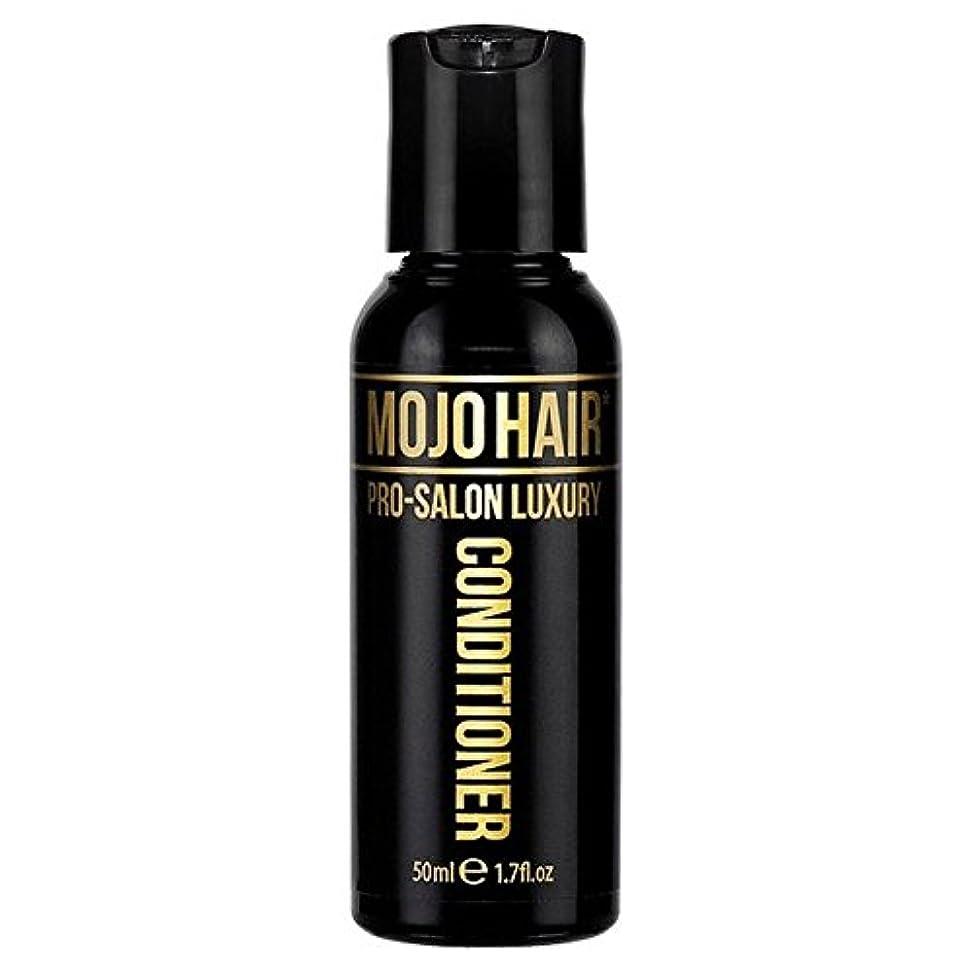 適性四分円突き刺す男性のためのモジョの毛プロのサロンの贅沢な香りコンディショナー、トラベルサイズの50ミリリットル x4 - MOJO HAIR Pro-Salon Luxury Fragrance Conditioner for Men...