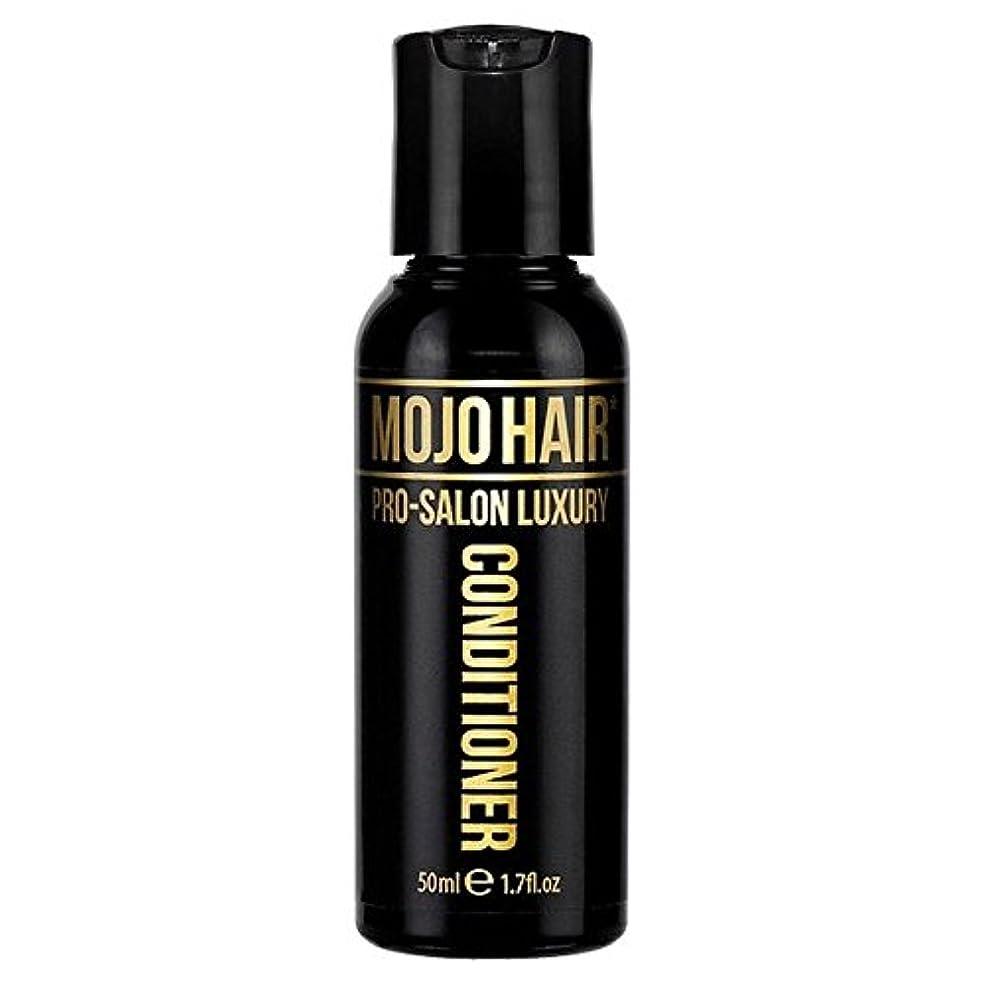 チャンピオンシップ締める症候群男性のためのモジョの毛プロのサロンの贅沢な香りコンディショナー、トラベルサイズの50ミリリットル x4 - MOJO HAIR Pro-Salon Luxury Fragrance Conditioner for Men...