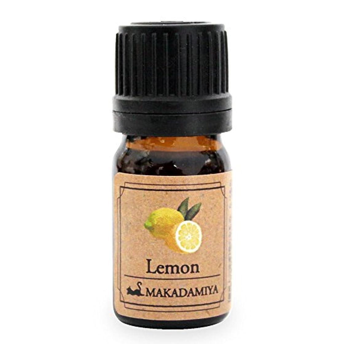 考え発疹組み合わせレモン5ml 天然100%植物性 エッセンシャルオイル(精油) アロマオイル アロママッサージ aroma Lemon