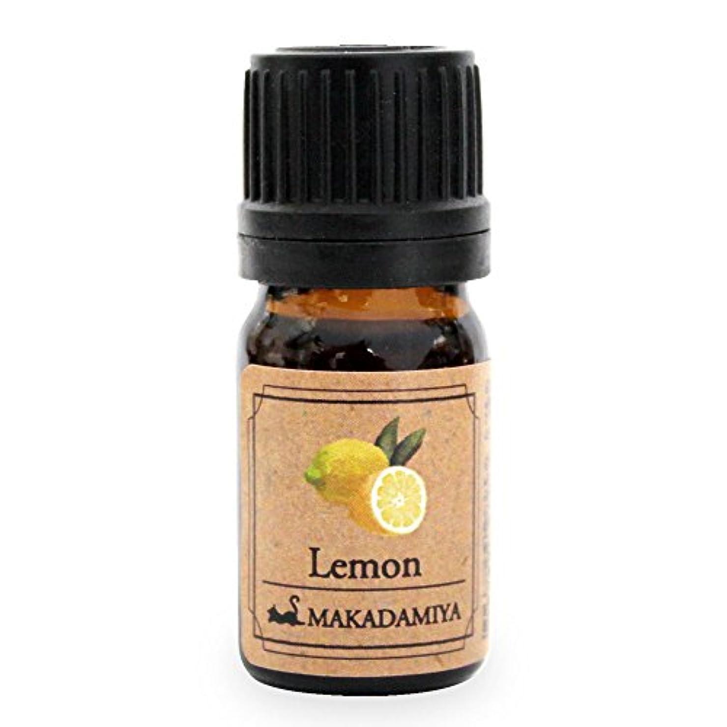 輸血聞く実験レモン5ml 天然100%植物性 エッセンシャルオイル(精油) アロマオイル アロママッサージ aroma Lemon