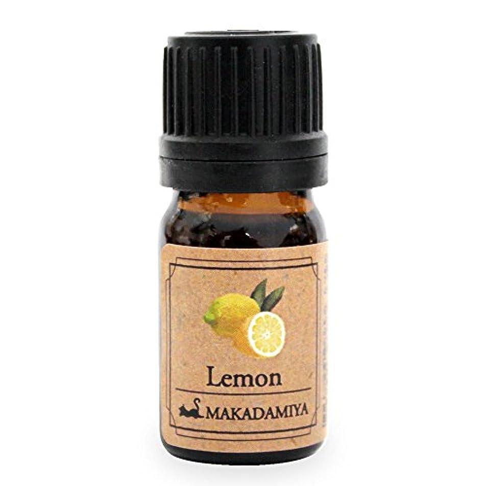 からかう宇宙飛行士乱闘レモン5ml 天然100%植物性 エッセンシャルオイル(精油) アロマオイル アロママッサージ aroma Lemon