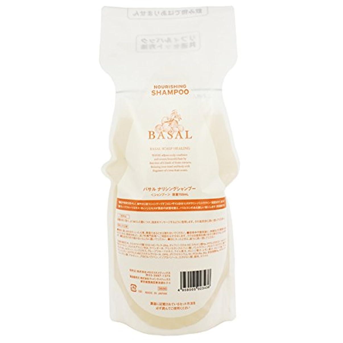 血バイソン乳剤メロス BASAL(バサル) ナリシングシャンプー 700ml