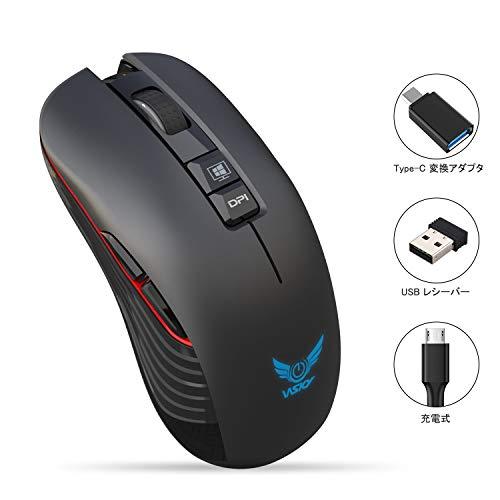 Wsky ワイヤレスマウス 無線 マウス 静音 充電式 4DPIモード 高精度 3600DPI 7ボタン Windows ボタン付き type-C変換アダプタ付属 省エネルギー (black)