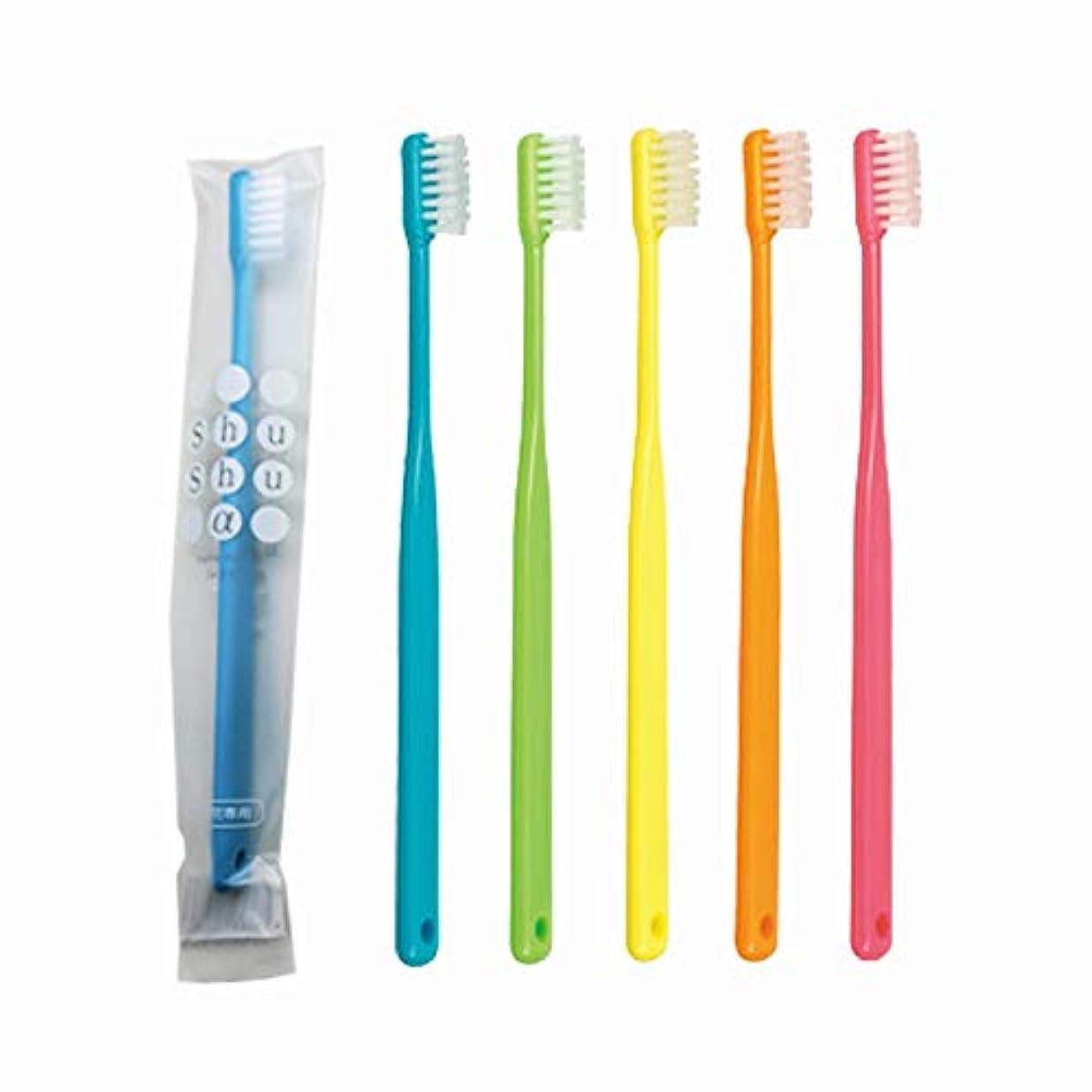 味方離れて繁雑歯科専売品 大人用歯ブラシ FEED Shu Shu α(シュシュアルファ)×10本 S (やわらかめ)