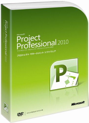 Microsoft Office Project Professional 2010 通常版 [パッケージ]