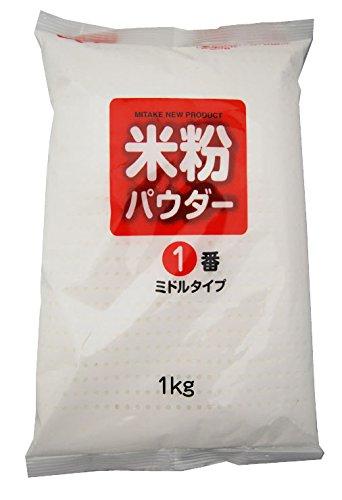 みたけ 米粉パウダー1番ミドルタイプ1kg