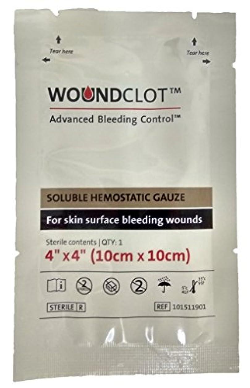 競う拡散する監査水溶性止血ガーゼ – 上級出血コントロール (10cmX10cm)