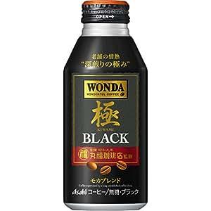 アサヒ飲料 ワンダ 極 ブラック ボトル缶 400ml×24本
