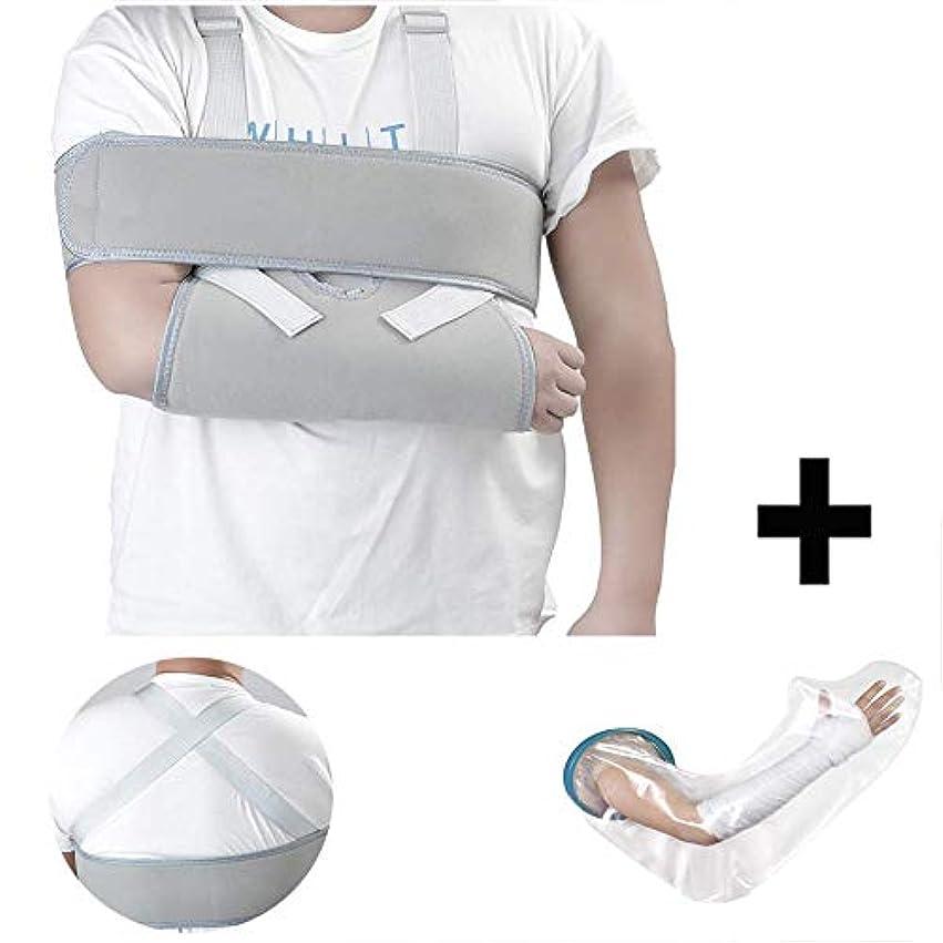 兵隊ジャーナルかなり医療用アームスリング、ショルダーイモビライザー人間工学に基づいて調整可能なストラップ軽量アームスリング、防水アームキャストカバー付き
