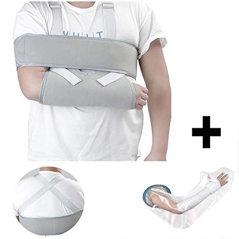自信がある宿泊施設受賞医療用アームスリング、ショルダーイモビライザー人間工学に基づいて調整可能なストラップ軽量アームスリング、防水アームキャストカバー付き