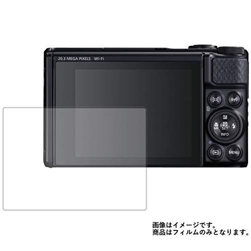 Canon PowerShot SX740 HS 用【高硬度...