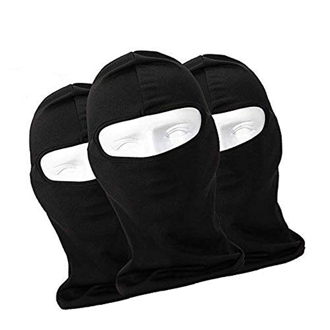 ふさわしい続編指紋フェイスマスク 通気 速乾 ヘッドウェア ライクラ生地 目だし帽 バラクラバ 保温 UVカット,ブラック,3枚
