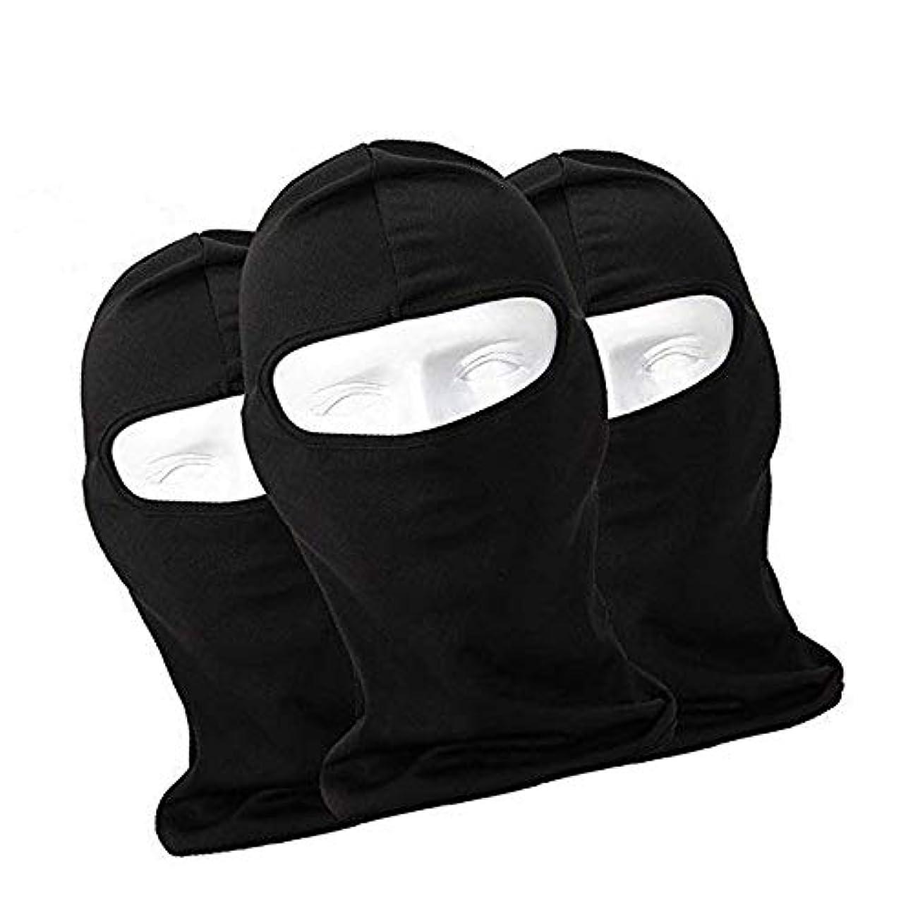 クラブ習熟度ピジンフェイスマスク 通気 速乾 ヘッドウェア ライクラ生地 目だし帽 バラクラバ 保温 UVカット,ブラック,3枚