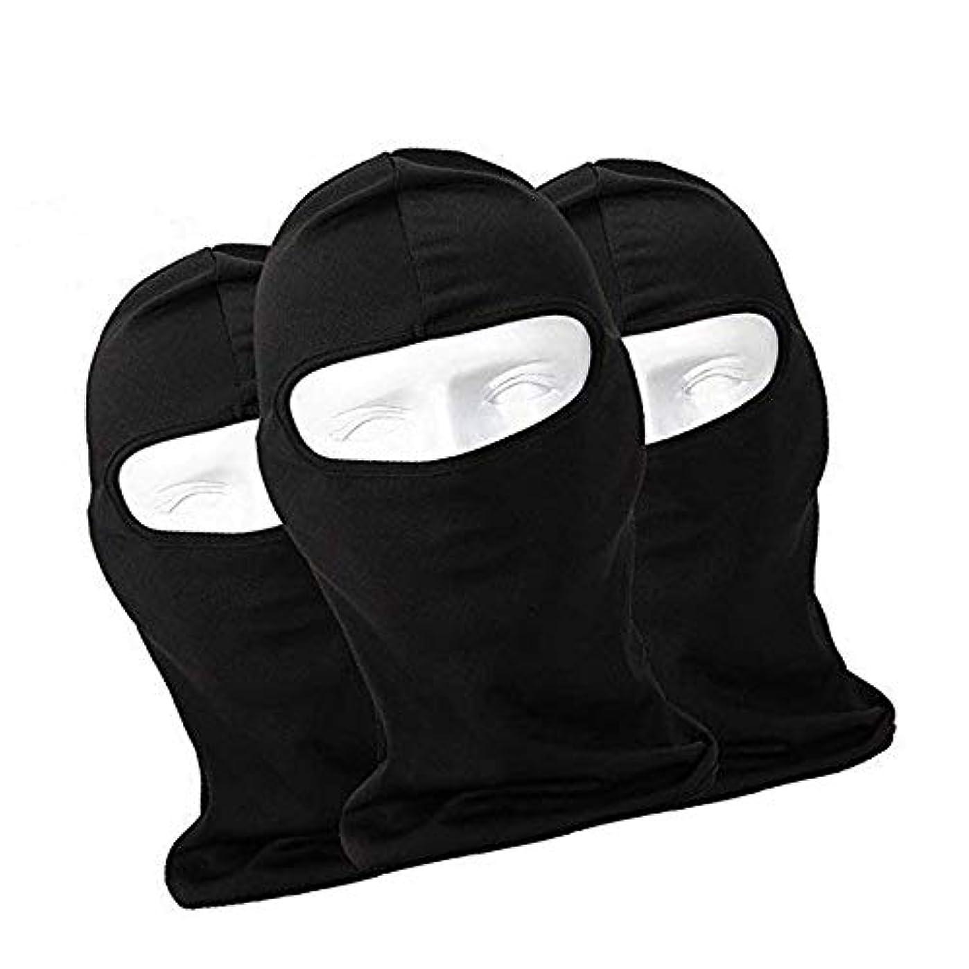いわゆる脅威里親フェイスマスク 通気 速乾 ヘッドウェア ライクラ生地 目だし帽 バラクラバ 保温 UVカット,ブラック,3枚