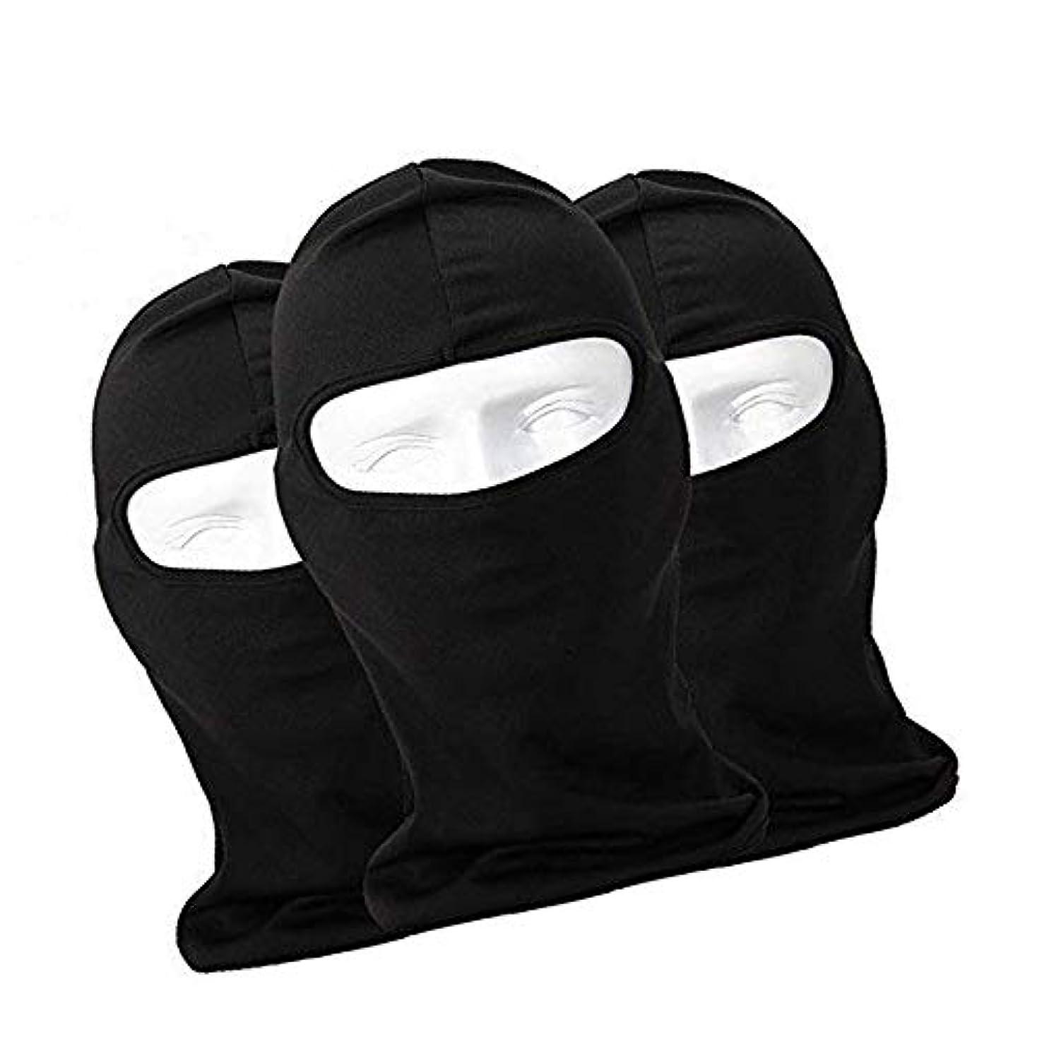 フェイスマスク 通気 速乾 ヘッドウェア ライクラ生地 目だし帽 バラクラバ 保温 UVカット,ブラック,3枚