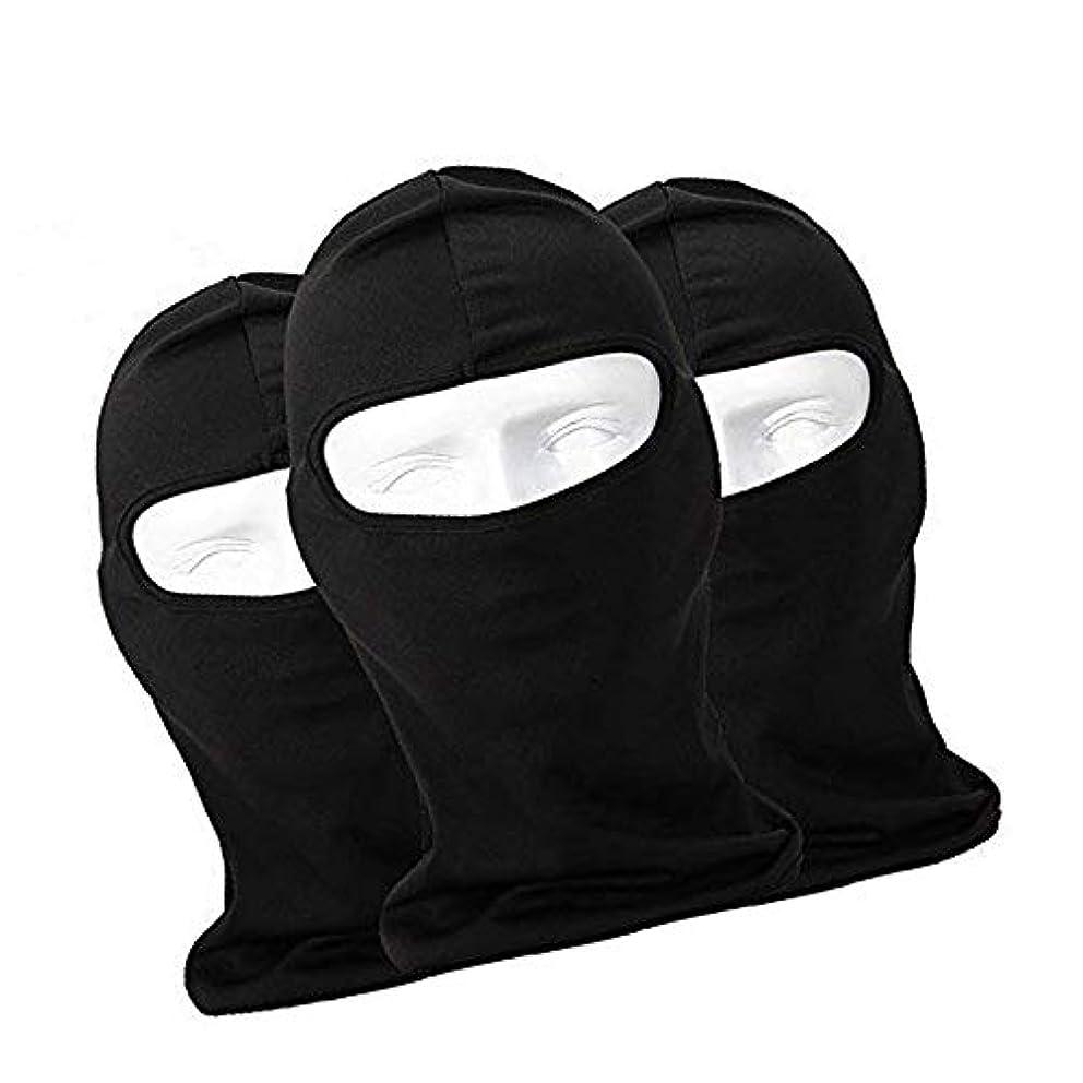 犠牲なかなか観光フェイスマスク 通気 速乾 ヘッドウェア ライクラ生地 目だし帽 バラクラバ 保温 UVカット,ブラック,3枚