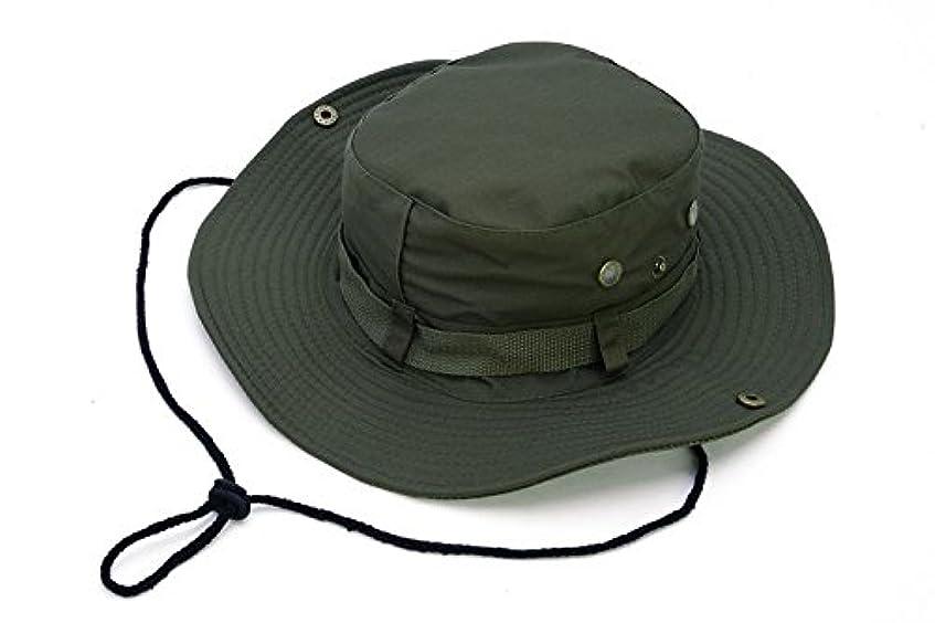 さわやかの外科医1個タクティカルヘッドウェア/ Boonieジャングルハットキャップ釣り、ハイキング、キャンプ用、他のアウトドア活動、