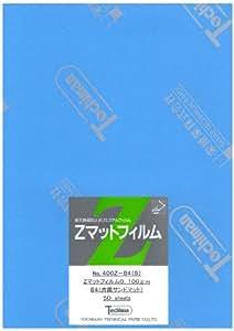 栄紙業 トチマン Zマットフイルム(サンドマット加工) 400Z片面マット(ポリエステルフイルム100ミクロン) B4 50枚 400Z-B4(S)