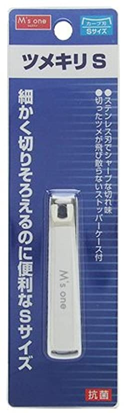 ほんの効率的に明快エムズワン 貝印 ツメキリ S (1個) ステンレス刃 爪切り