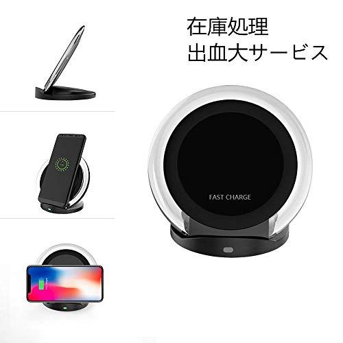 1.5倍-Qiワイヤレス充電器 Evershop ワイヤレスチャージャー Samsung Galaxy Note 8 S8 Plus S8+ S8 S7 Edg...