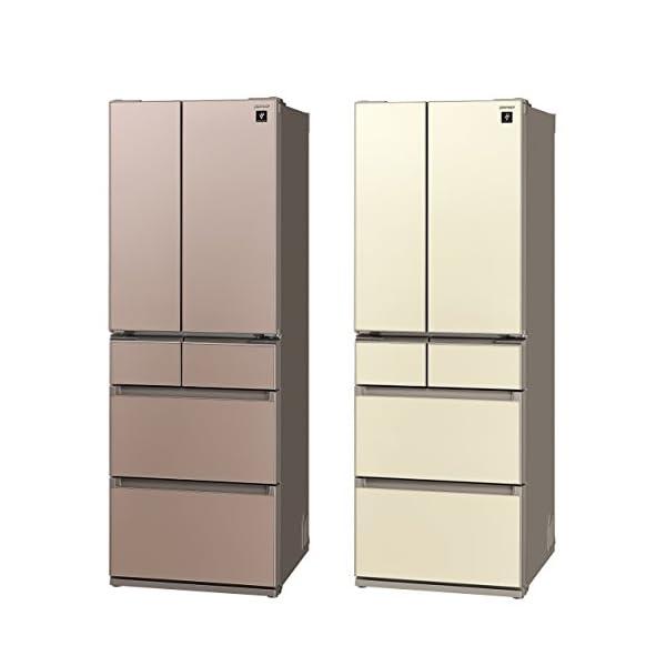シャープ 冷蔵庫 フレンチドア[ ガラスドアタ...の紹介画像3