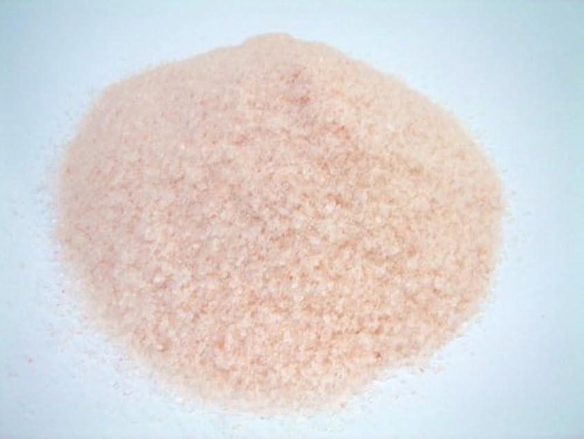 工場穿孔する壊滅的なヒマラヤ岩塩2kg【ピンクソルト】 ミネラルクリスタルピンク 細粒 バスソルト