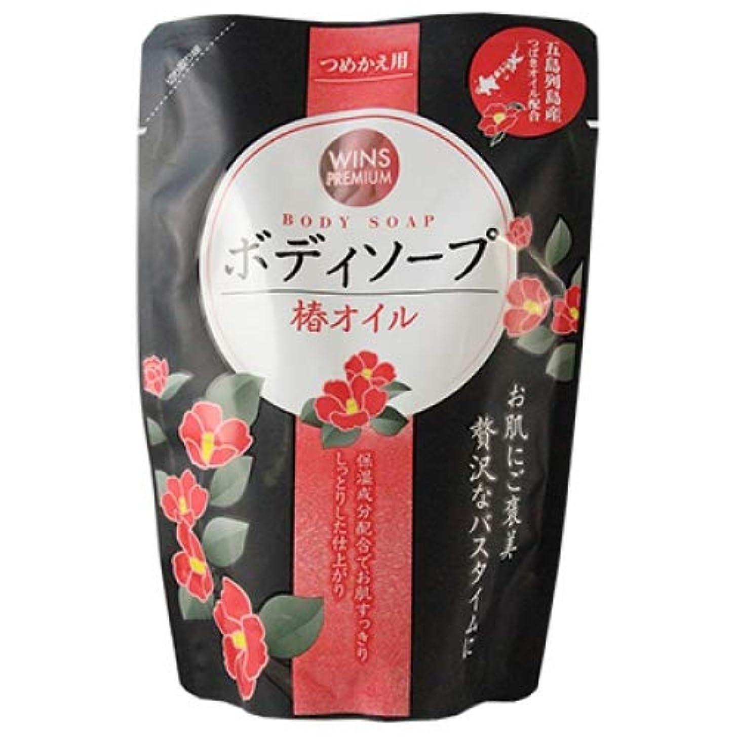 スポーツをするハイライトしわ日本合成洗剤 ウインズ 椿オイル ボディソープ つめかえ用 400mL 4904112827240