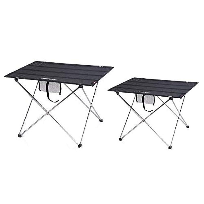 実現可能絡まるセーブ2個 アウトドアテーブル, 収納ポケット - 軽量 丈夫です コンパクト ピクニックのために、ビーチ、釣り、ハイキング、オックスフォード布 テーブルトップ