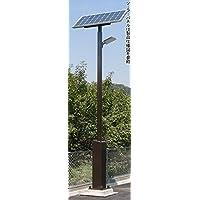 【EY-240K-2G】ソーラーLED 外灯・街灯・防犯灯 GPSタイマー制御搭載 日照時間5時間タイプ 日亜製LED96個使用
