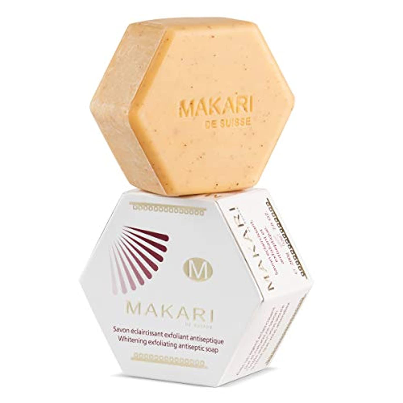 バラ色素敵な醸造所MAKARI Classic Whitening Exfoliating Antiseptic Soap 7 Oz.– Cleansing & Moisturizing Bar Soap For Face & Body...