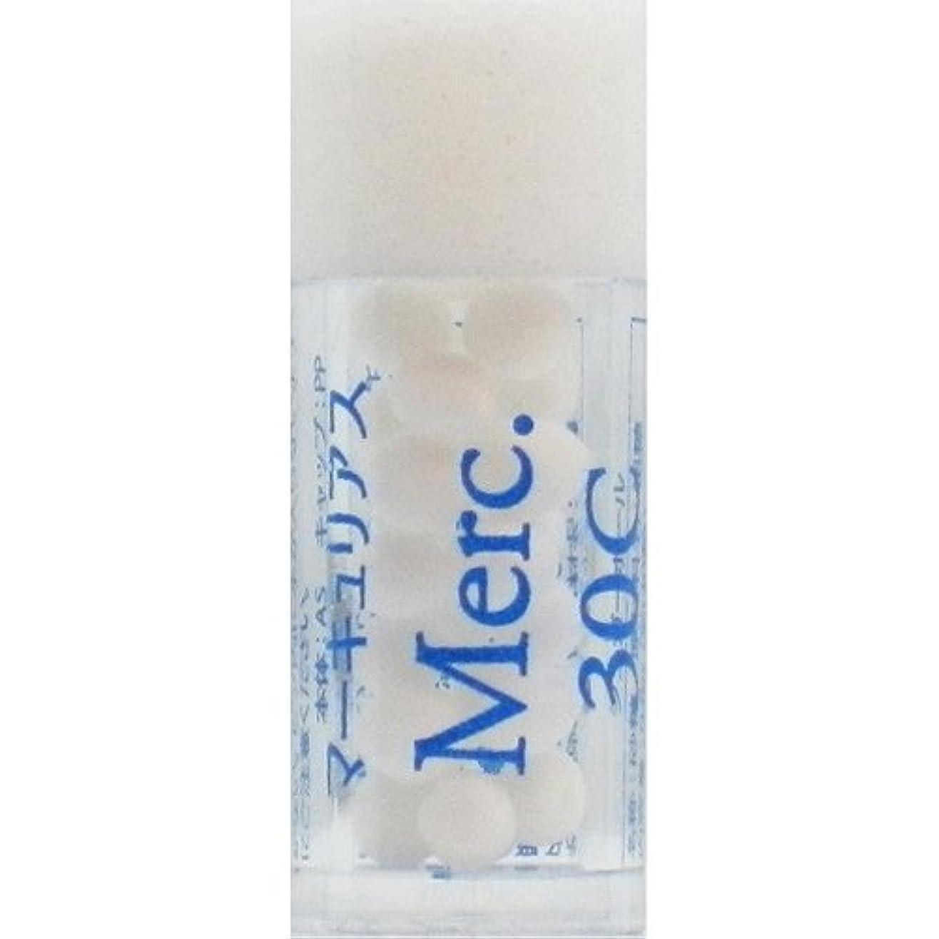 ホメオパシージャパンレメディー Merc.【新基本26】 マーキュリアス 30C (小ビン)
