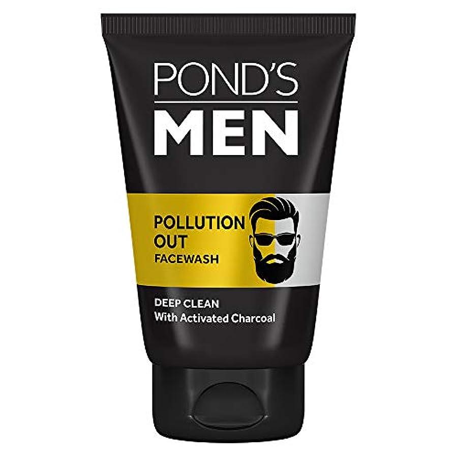 施し借りる通知するPond's Men Pollution Out Activated Charcoal Deep Clean Facewash, 50 g